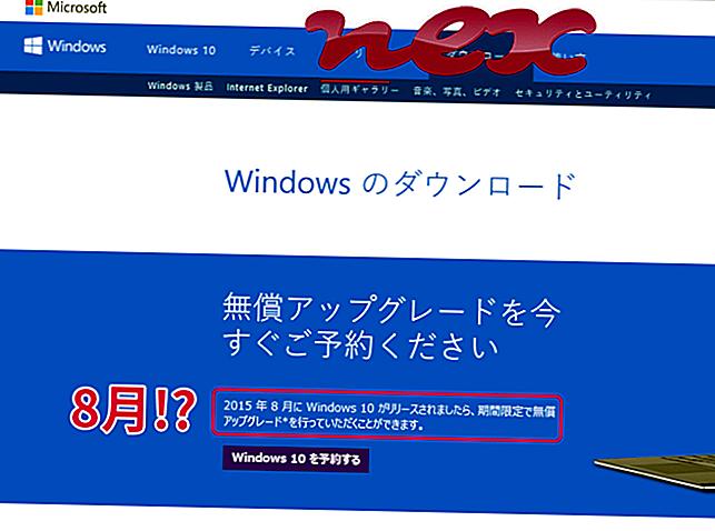 Hva er wuauclt.exe?