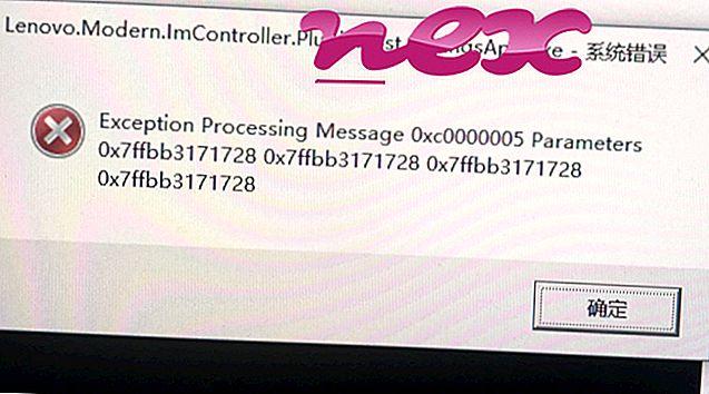 Какво представлява Lenovo.Modern.ImController.PluginHost.exe?